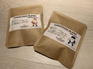 クリスマスブレンドのドリップバッグ