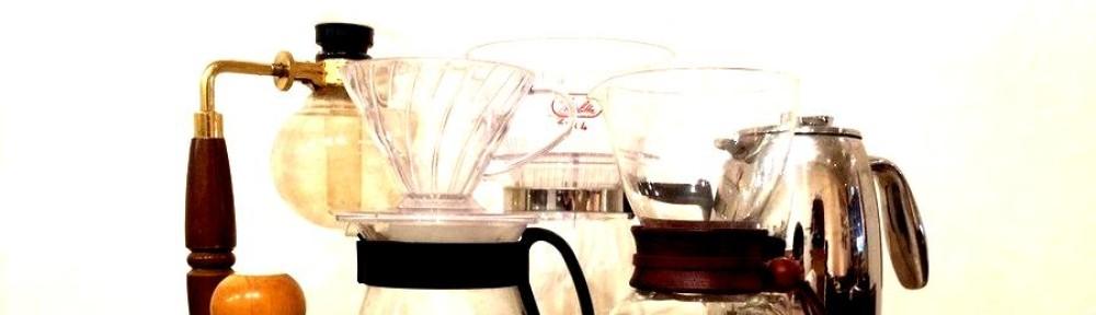 スペシャルティコーヒーの道具と良書 / カフェ ラヴニールの公式ブログ